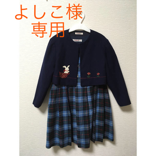 familiar - 美品♡ファミリア フォーマル ワンピース❁⃘*.゜120