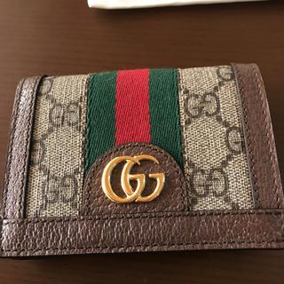 Gucci - 週末限定値下げ 新品 GUCCI 二つ折り財布