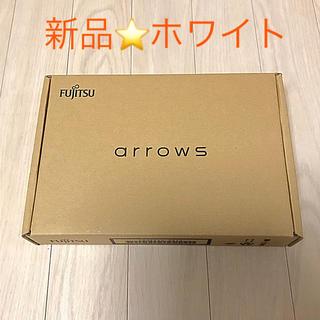 フジツウ(富士通)の☆新品・未使用☆arrows M04 premium✴︎スマートフォン(スマートフォン本体)
