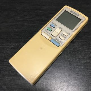 ミツビシデンキ(三菱電機)のMITSUBISHI 三菱 エアコン リモコン RKS502A200(その他)