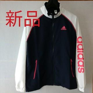 アディダス(adidas)の新品 アディダス クロスリニアジャケット UVカット ウィンドブレーカー M (ナイロンジャケット)