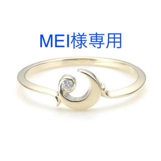 コンロン(KONRON)のKONRON 「トゥーランドット」アミュレットムーンリング 7号【新品未使用】(リング(指輪))