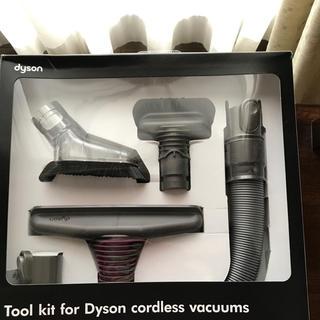 ダイソン(Dyson)のダイソン掃除機  ギッド(掃除機)