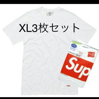 Supreme - 【新品XL3枚セット】supreme hanes Tシャツ ホワイト