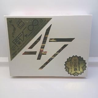 関ジャニ∞ - 関ジャニ∞  47 初回限定盤