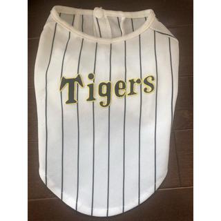 ハンシンタイガース(阪神タイガース)の犬服 タイガース(ペット服/アクセサリー)