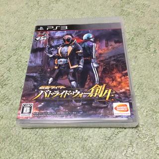 プレイステーション3(PlayStation3)の「仮面ライダー バトライド・ウォー 創生」(家庭用ゲームソフト)