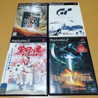 プレイステーション2(PlayStation2)のPS2 ハングリィゴースト・栄冠は君に・ グランツーリスモ4・真 三国無双4(家庭用ゲームソフト)