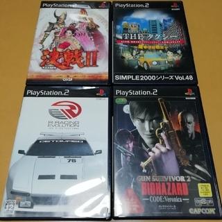 プレイステーション2(PlayStation2)のPS2 ガンサバイバー2・Rレーシングエヴォリューション・タクシー・決戦Ⅱセット(家庭用ゲームソフト)