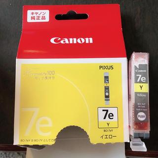キヤノン(Canon)の未使用品 キャノン 純正品 PIXUS BCI-7eY イエロー インク(PC周辺機器)