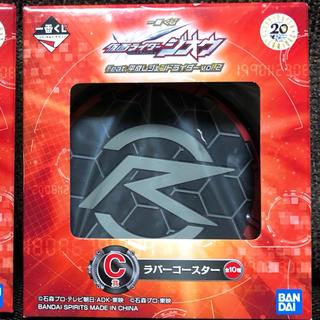 仮面ライダードライブ コースター (キャラクターグッズ)
