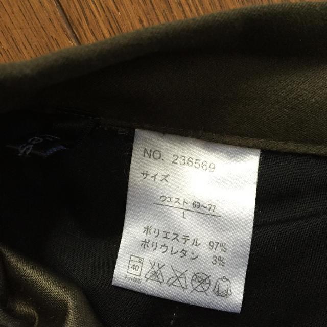 しまむら(シマムラ)のガウチョ レディースのパンツ(その他)の商品写真