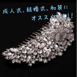 即購入OK❤綺麗髪飾り❤ヘッドドレス❤バレッタ❤ヘアアクセサリー 結婚式 二次会(バレッタ/ヘアクリップ)