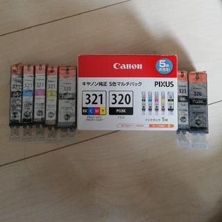 キヤノン(Canon)のキャノン Canon 純正 インクタンク 5色マルチパック 321/320(PC周辺機器)