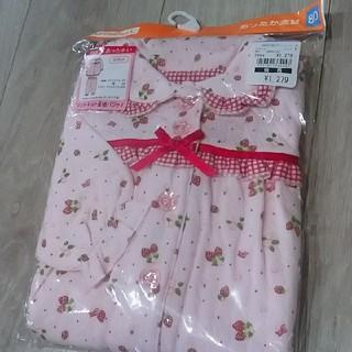 ニシマツヤ(西松屋)の新品🍓キルト生地のパジャマ上下80(パジャマ)
