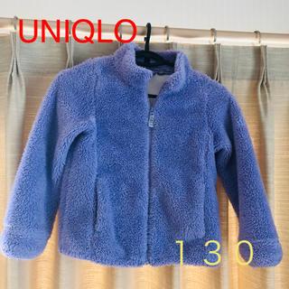 ユニクロ(UNIQLO)のUNIQLO フリース(ジャケット/上着)