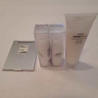 ムジルシリョウヒン(MUJI (無印良品))の無印化粧品セット新品(化粧水 / ローション)