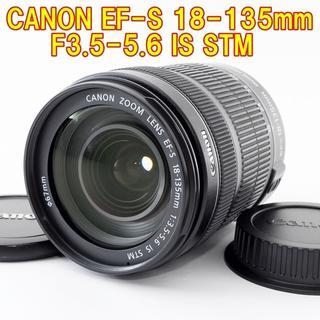キヤノン(Canon)の☆美品♪CANON EF-S 18-135mm f3.5-5.6 IS STM☆(レンズ(ズーム))