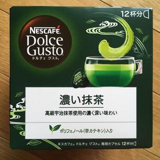 ネスレ(Nestle)のネスカフェ ドルチェ グスト 濃い抹茶(茶)