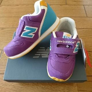 ニューバランス(New Balance)の【new balance】新品 FS996  パープル 15.5㎝(スニーカー)