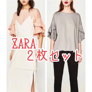 ザラ(ZARA)のザラ ZARA 裾フリルカットソー ピンク グレー 2枚セット(カットソー(長袖/七分))