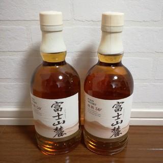 キリン(キリン)のキリン 富士山麓 樽熟50℃ 旧ボトル 2本セット 新品未開栓品(ウイスキー)