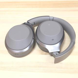 SONY - SONY WH-1000XM2
