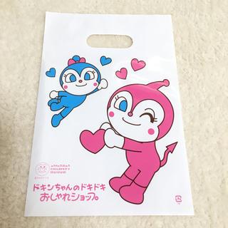 ドキンちゃんのドキドキおしゃれショップ 袋 (キャラクターグッズ)