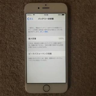 iPhone - iPhone 6 Gold 64 GB docomo