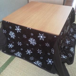 こたつテーブル、掛け布団、こたつテーブル用継ぎ足し脚(こたつ)
