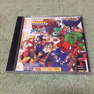 プレイステーション(PlayStation)のPS マーブルスーパーヒーローズvsストリートファイター(家庭用ゲームソフト)