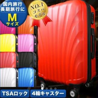 【大特価】スーツケース キャリーバッグ 中型4~6日用  Mサイズ(スーツケース/キャリーバッグ)