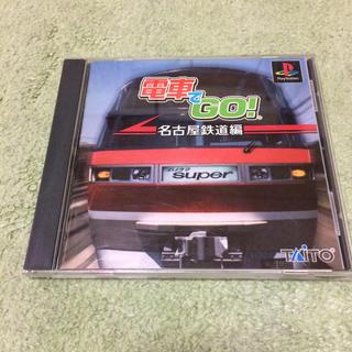 プレイステーション(PlayStation)のPS 電車でGO! 名古屋鉄道編  (家庭用ゲームソフト)