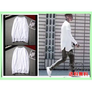 メンズロングTシャツ LとXLあります(日本サイズMとL) ロング丈