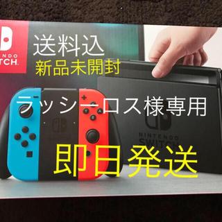 Nintendo Switch - Nintendo Switch ニンテンドースイッチ ネオンカラー