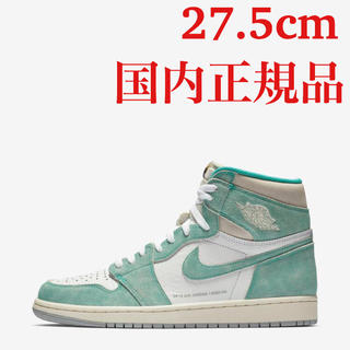 NIKE - Air Jordan 1 Retro High Turbo Green 27.5