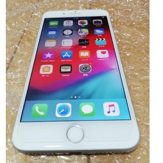 アイフォーン(iPhone)のsimフリー iPhone8plus 64GB(スマートフォン本体)