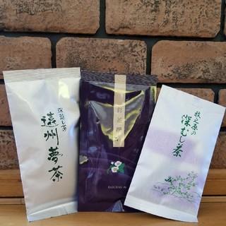 煎茶3袋(茶)