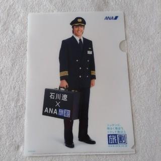 エーエヌエー(ゼンニッポンクウユ)(ANA(全日本空輸))のANA 石川遼(スポーツ選手)
