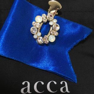 アッカ(acca)のaccaベリー/リースクリップ(ゴールド×クリアストーン)(バレッタ/ヘアクリップ)