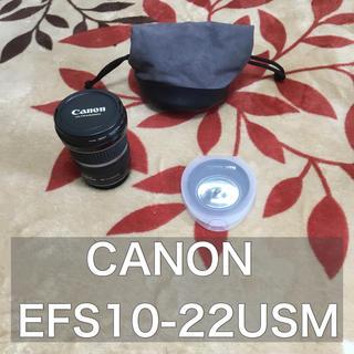キヤノン(Canon)のCanon EFS10-22mm f3.5-4.5 USM(レンズ(ズーム))