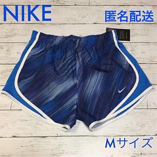 ナイキ(NIKE)のSALE‼️新品⭐️定価4320円⭐️ Msize ショートパンツ ナイキ(ショートパンツ)