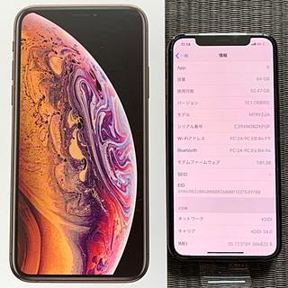 iPhone - iPhone Xs 64GB gold simフリー
