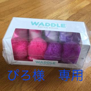 ワドル(WADDLE)ラトルソックス 2足セット(靴下/タイツ)