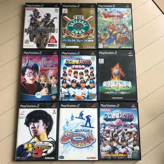 プレイステーション(PlayStation)のプレイステーション ソフト 1・2 14本セット販売(家庭用ゲームソフト)