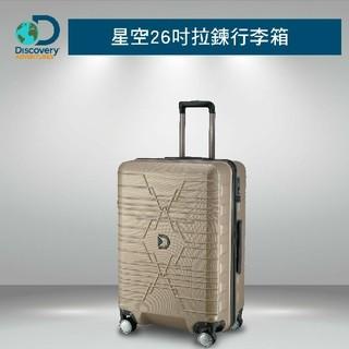 ディスカバリーチャンネル   スーツケース(トラベルバッグ/スーツケース)