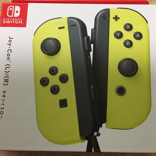 ニンテンドースイッチ(Nintendo Switch)のかな様専用 新品未使用 Joy-Con イエロー(家庭用ゲーム本体)