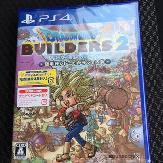 PlayStation4 - 新品未開封 PS4 ソフト ドラゴンクエストビルダーズ2
