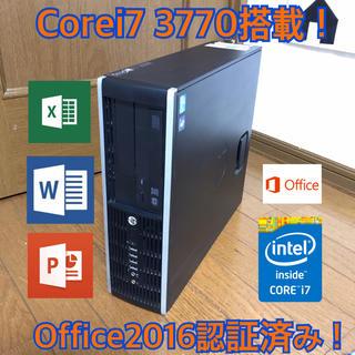 ヒューレットパッカード(HP)の[Office搭載]Corei7 HP スリムデスクトップ パソコン!(デスクトップ型PC)