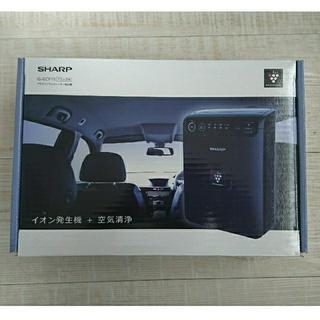 シャープ(SHARP)の車載用 シャープ プラズマクラスターイオン発生機 未使用 (空気清浄器)